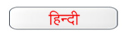 View Content in Hindi